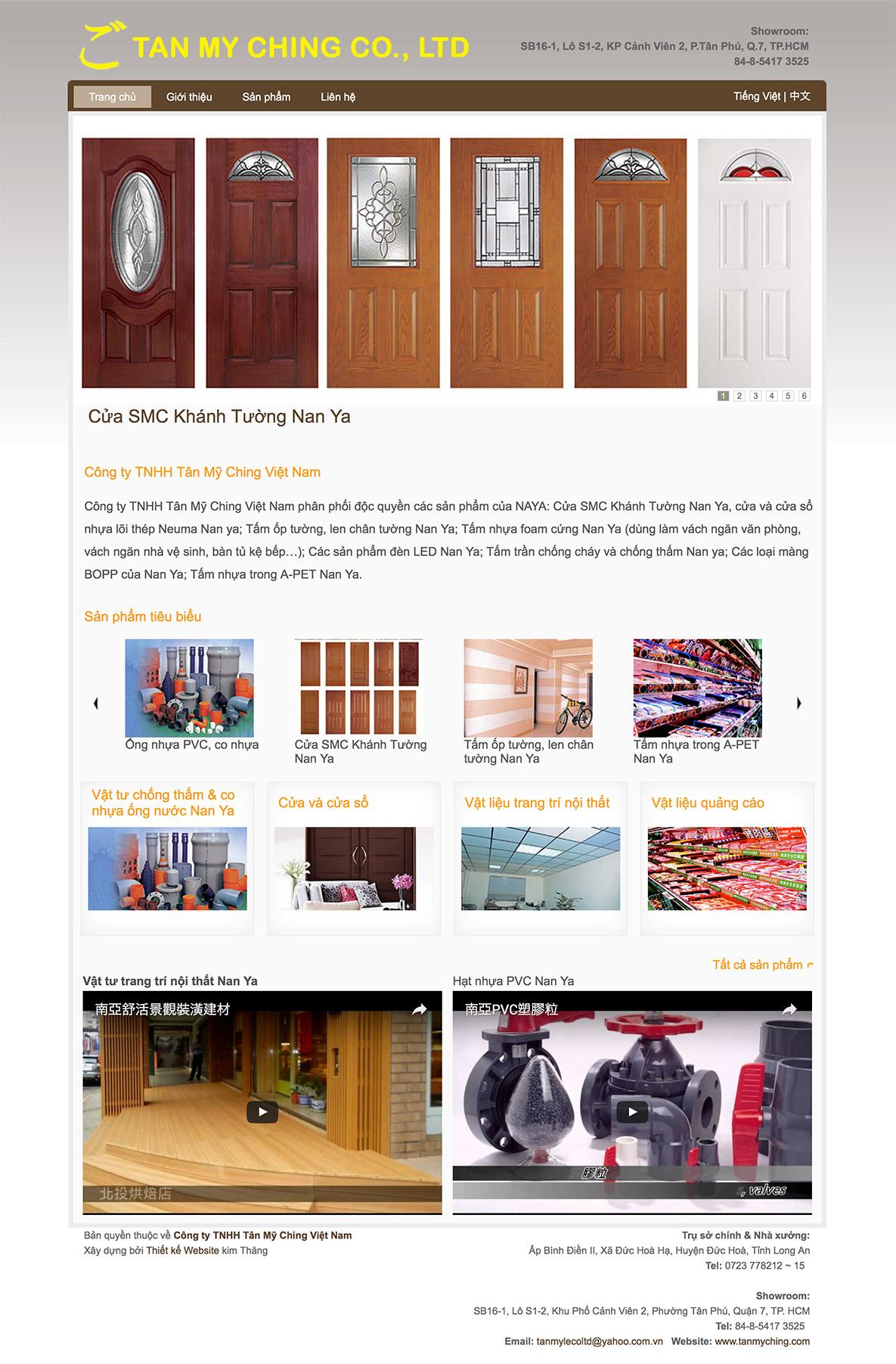 Công ty TNHH Tân Mỹ Ching Việt Nam